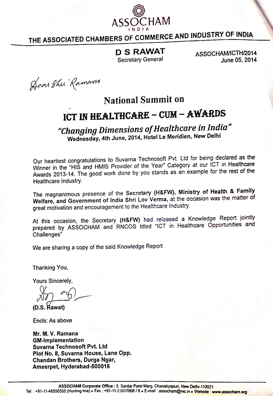National Summit on ICT in Healthcare cum Awards